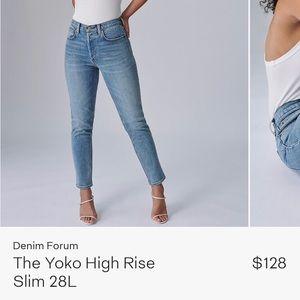 Denim Forum Yoko high rise slim jeans